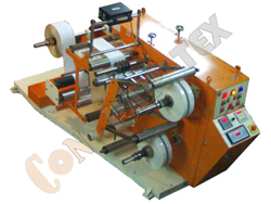 inspection-rewinder-machine