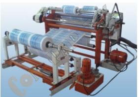 plastic-slitter-rewinder-machine