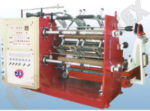 shaft-winder2